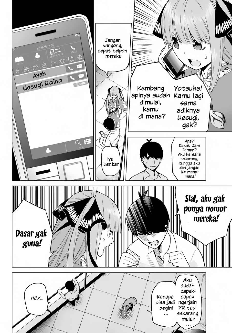 Go-toubun No Hanayome Chapter 9