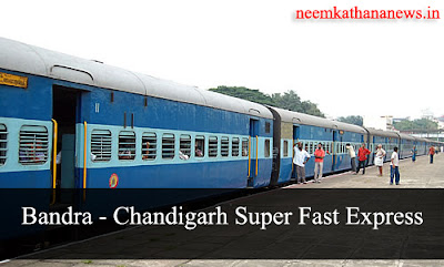 Bandra Chandigarh Super Fast Express Neem Ka Thana Time Table