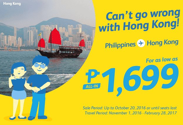 Cebu Pacific Promo Fare Hong Kong 2016-2017