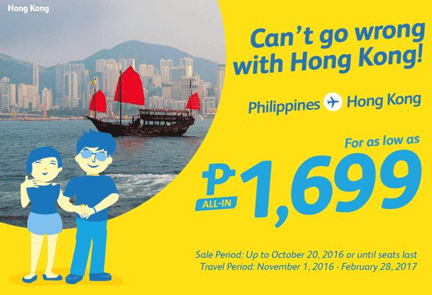 Cebu Pacific Promo Fare Hong Kong 2016-2017