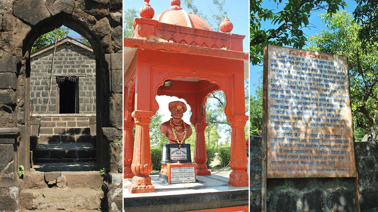 सिंहगड किल्ला फोटो | Sinhagad Fort Photos