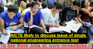 AICTE-national-engineering-entrance-test-students