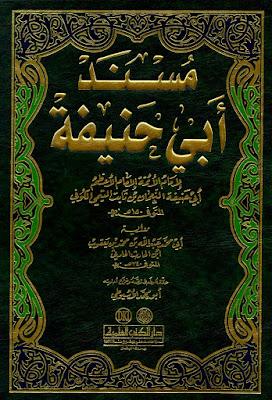 kitab abu hanifah