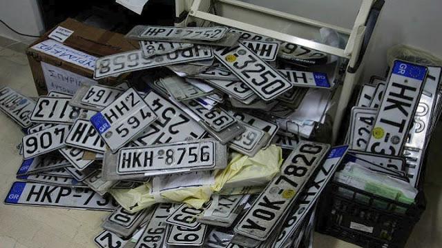Μέχρι πότε μπορούμε να καταθέσουμε πινακίδες και να υποβάλουμε δήλωση ακινησίας του αυτοκινήτου μας