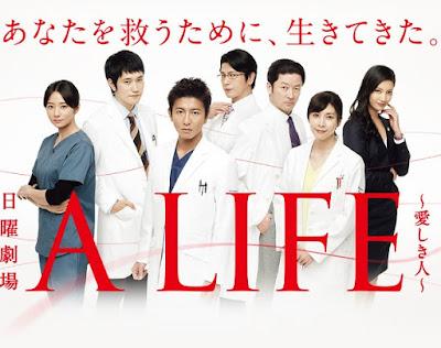 Sinopsis A Life: A Love / A LIFE: Kanashiki Hito (2017) - Serial TV Jepang