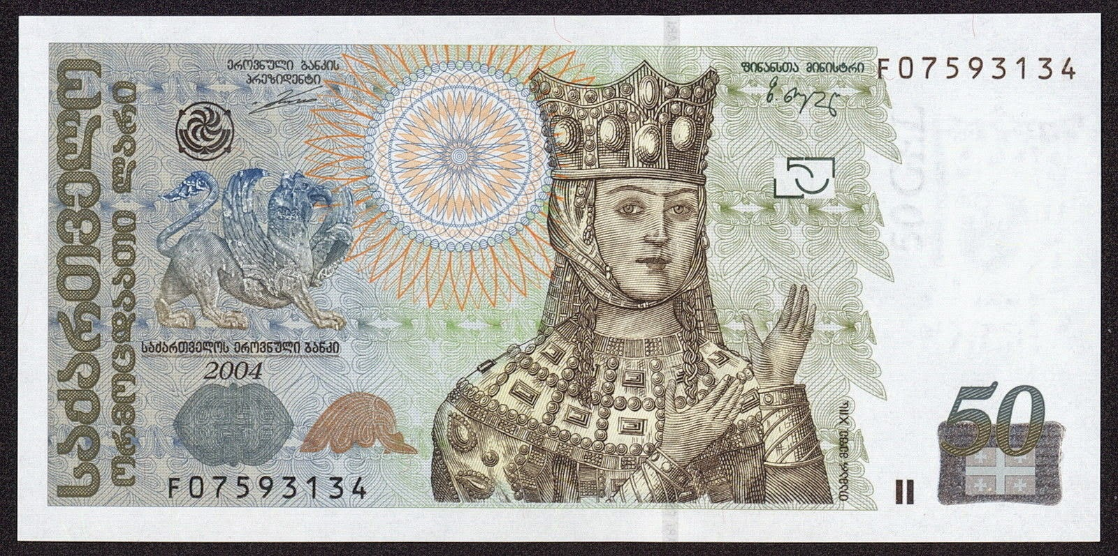 50 Georgian lari, Queen Tamar of Georgia