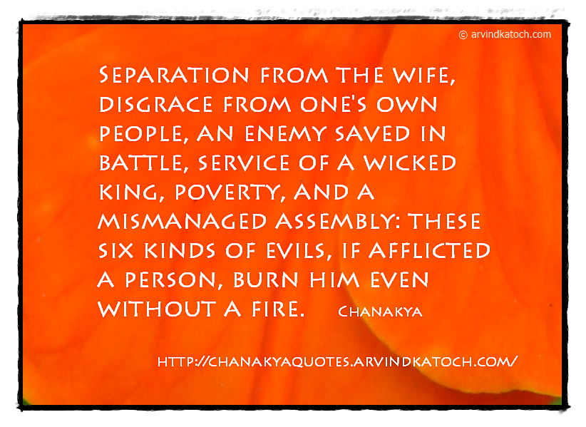 Chanakya, Wise Quote, Evils, separation, enemy, disgrace, Chanakya Quote