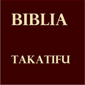 Swahili Alphabet Swahili Lab