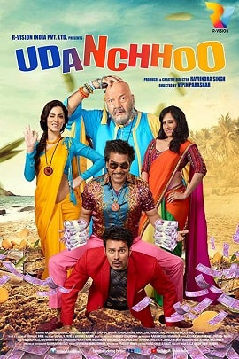 Download Udanchhoo(2018) Full Movie HD Blu-Ray