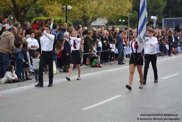 Η παρέλαση των Γυμνασίων της Κατερίνης. 16-10-16