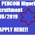 PENCOM Nigeria Recruitment 2018/2019 | Career Application Recruitment Login Guides