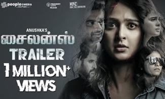 SILENCE – Official Tamil Trailer | Anushka Shetty, Madhavan, Anjali | Hemant Madhukar | Gopi Sundar
