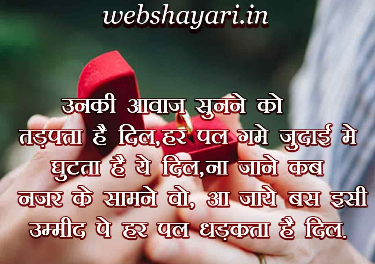 BEST HINDI DARD BHARI SHAYARI IMAGE WHATSAPP KE LIYE - webshayari