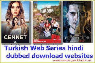 tuekish web series downloading sites
