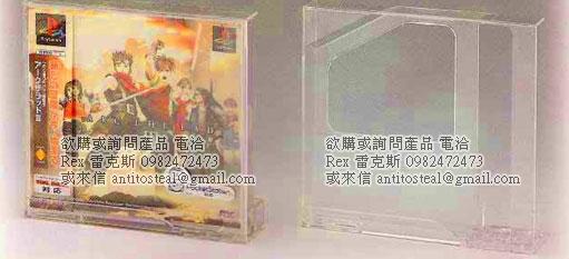 cd防盜盒,dvd防盜保護盒,光碟防盜盒