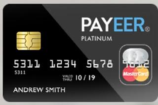 بطاقة Payeer