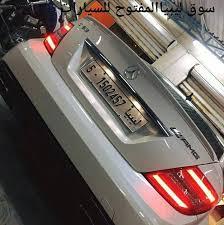 موقع سوق ليبيا المفتوح الرسمي للسيارات بيع و شراء العقارات وظائف شاغرة opensooq