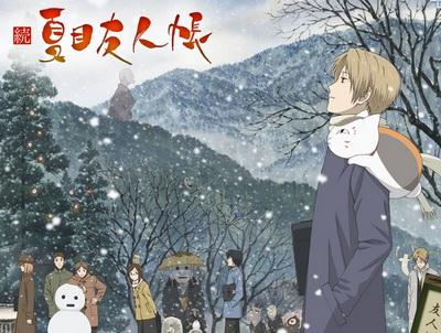 Natsume Yuujinchou Season 2 [BATCH]