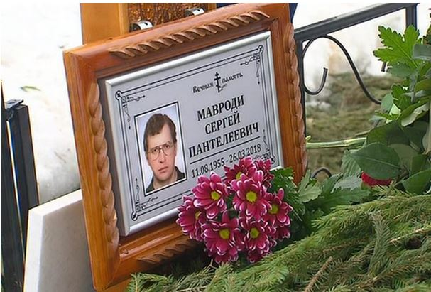 Founder Of MMM, Sergei Mavrodi Buried Amidst Controversies (VIDEO)