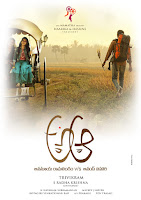 A..Aa Movie First Look Posters
