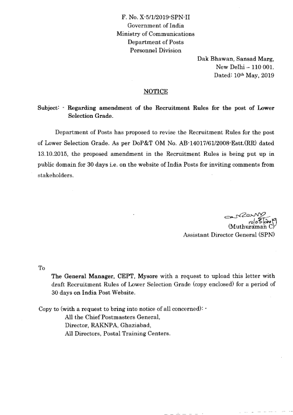 Regarding Amendment of the Recruitment Rules for the Post of lower selection grade