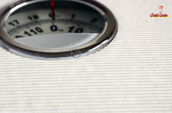 Weight Loss Programmes