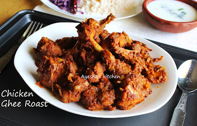 ghee roast chicken chicken recipes yummy recipes ayeshas kitchen chicken recipes roasted chicken gravy