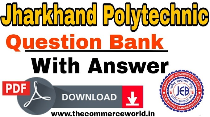 Jharkhand Polytechnic Question Bank With Answer Pdf Download