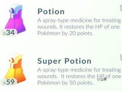 pokemon go道具解說