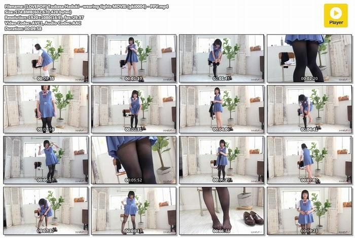 [LOVEPOP] Tsubasa Haduki &wearing tights MOVIE (gki0004) &PPV lovepop 09300