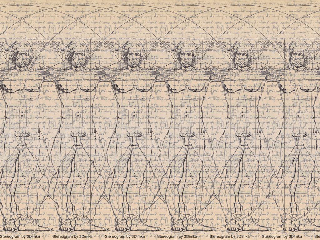 Como ver Estereogramas 3D. Descarga Gratuita