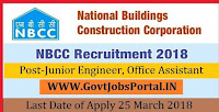 National Buildings Construction Corporation Recruitment 2018– Junior Engineer, Office Assistant