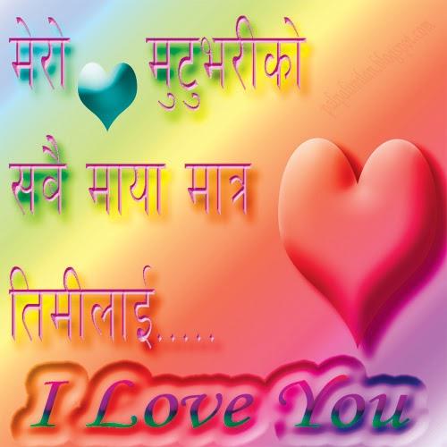 Maya Re Maya Bengali Song Download: I Love You In 25 Different Language