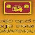சப்ரகமுவ மாகாணத்திலும் 20க்கு ஆதரவு கிட்டியுள்ளது.