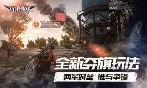 Battlefield 4 Mobile Apk v1.15.174626 Millet Shootout Free Download