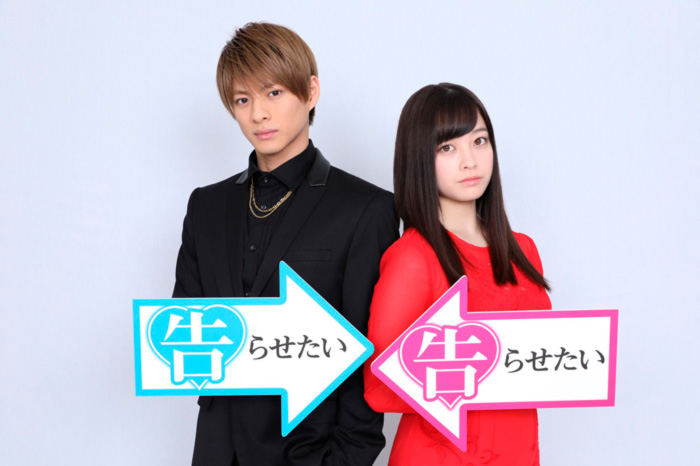 Kaguya-sama: Love is War live action reparto