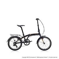 Sepeda Lipat Polygon Urbano 3 20 Inci