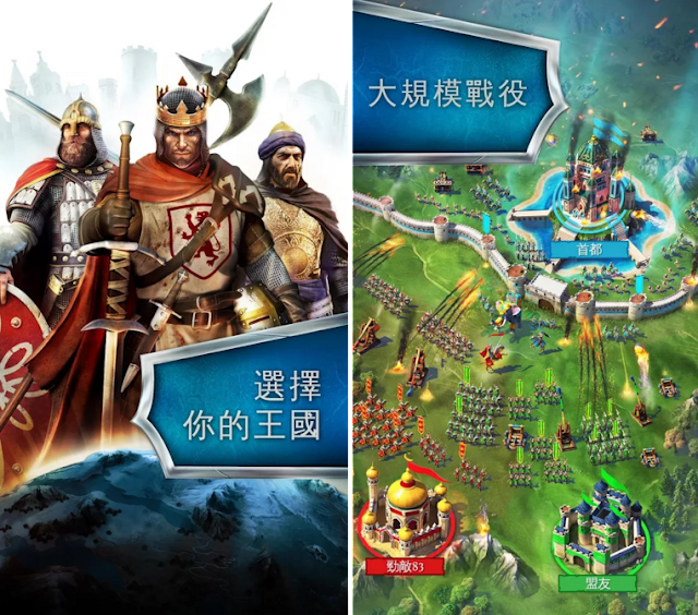 March of Empires App