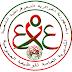 اعلان توظيف بمركز الراحة للمجاهدين تنس 20 افريل 2017