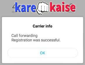 call-divert-karne-ka-ussd-code
