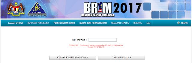 kemaskini br1m 2017 online