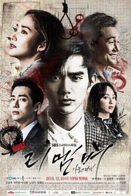 SINOPSIS Jin Woo Sang Pembela