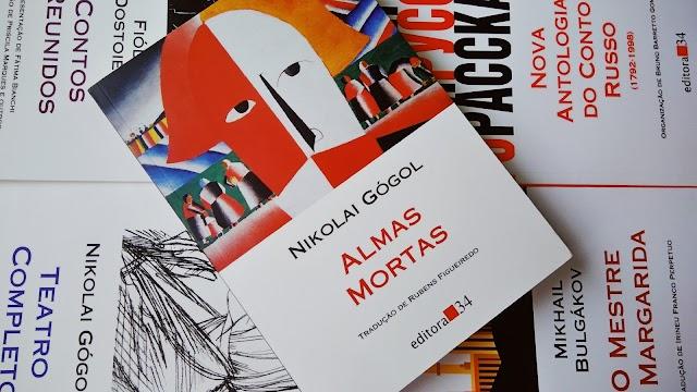 [RESENHA #511] ALMAS MORTAS - NIKOLAI GOGOL