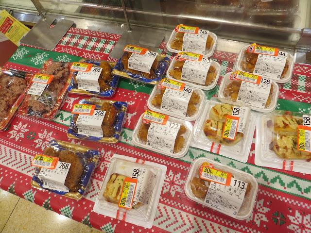 Half priced bento Japan