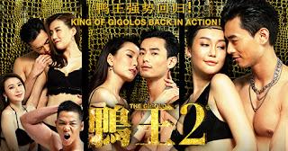 Nonton Movie The Gigolo 2015 Subtitle indonesia