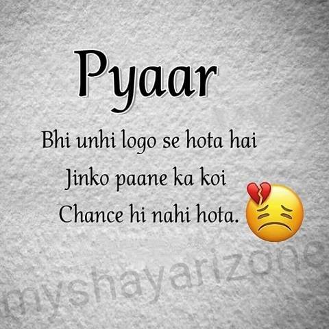Broken Heart Sad Love Image Shayari in Hindi
