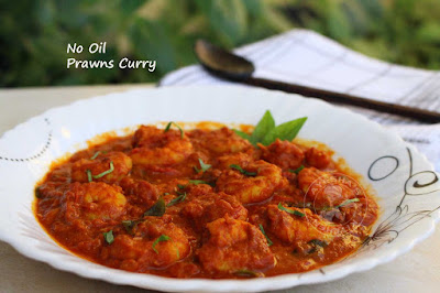 zero oil recipes Shrimp curry kerala prawns curry chemmeen curry ayeshas kitchen prawns curry