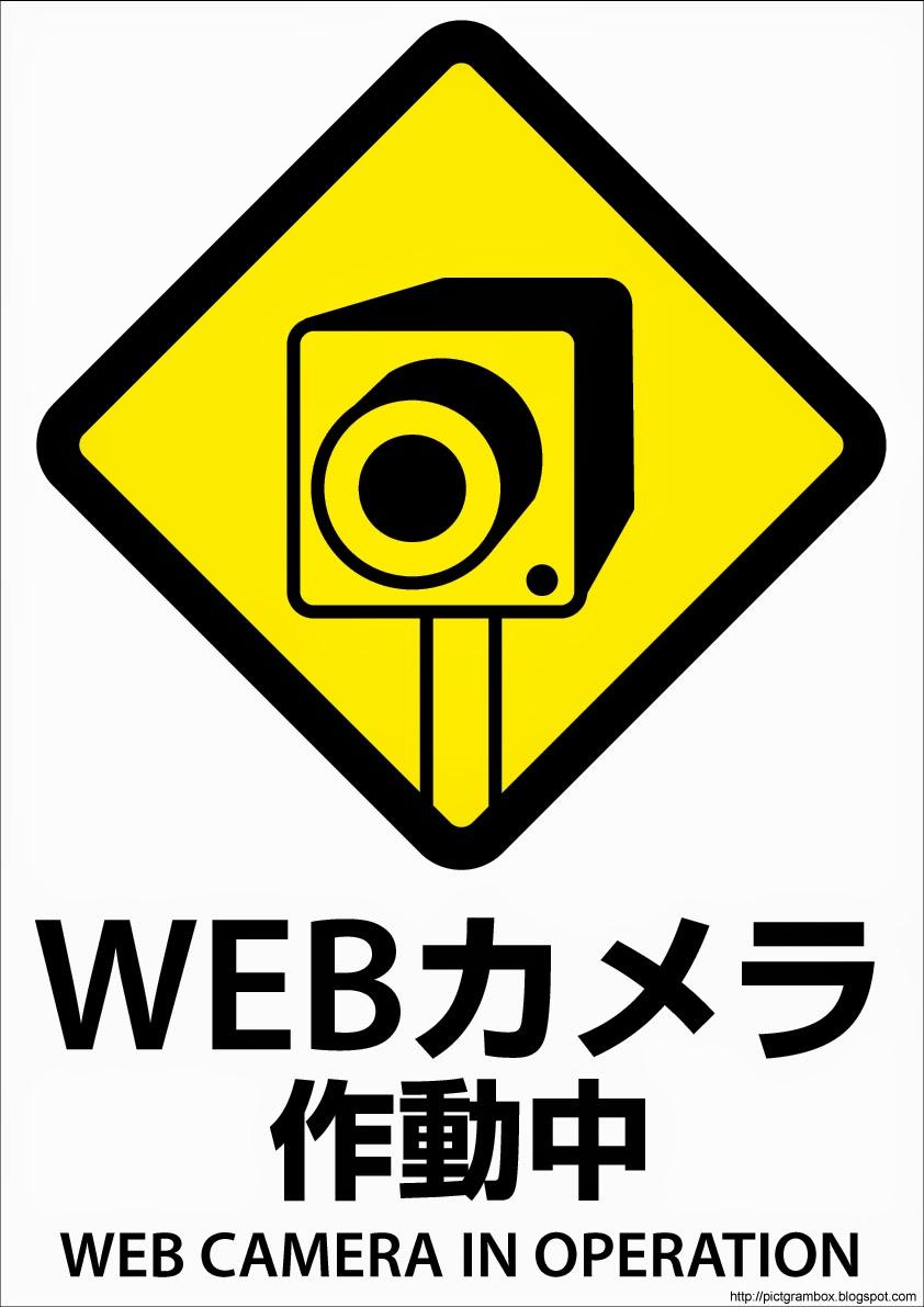 ピクトグラムbox952】危険物検査ピクトグラム無料ダウンロードsecurity