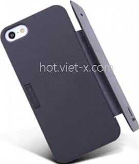 Bao da điện thoại iphone 456 giá rẻ nhất trên thị trường, chế độ bảo hành tuyệt vời nhất cho các bạn
