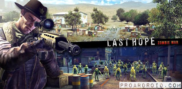 لعبة القنص والمغامرات Last Hope Sniper – Zombie War النسخة المعدلة للاجهزة الاندرويد